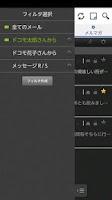 Screenshot of CommuniCaseスキン(Acier)