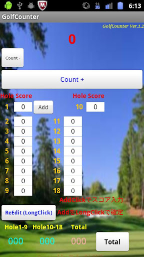 【免費工具App】GolfCounter Free版-APP點子