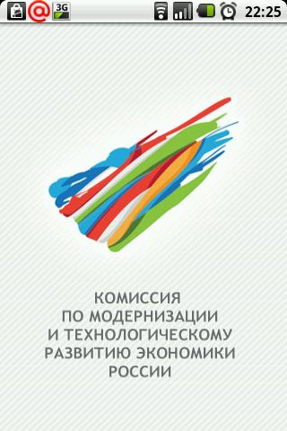 i-Russia