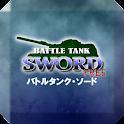 Battle Tank SWORD (Free) icon