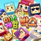 미니게임박스 icon