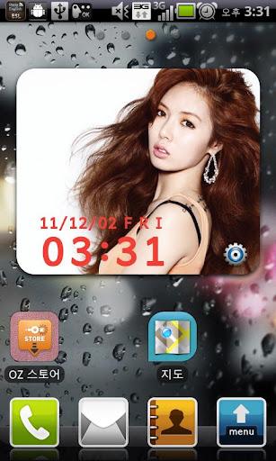 4Minute Alarm Clock