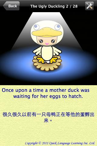 免費下載書籍APP|The Ugly Duckling app開箱文|APP開箱王