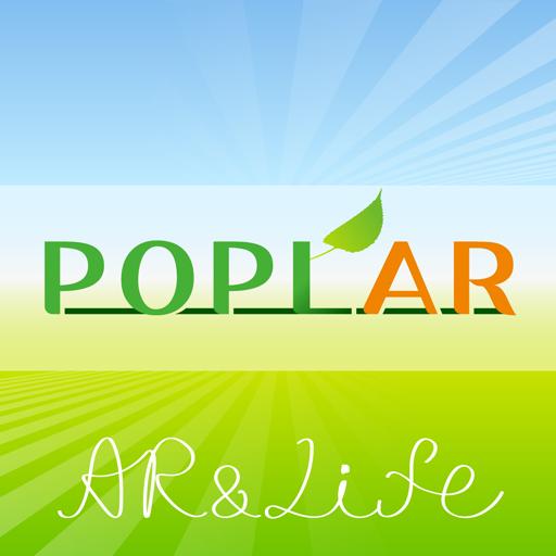POPLAR LOGO-APP點子