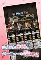 Screenshot of ものづくりRPG 鍛冶屋とドラゴン