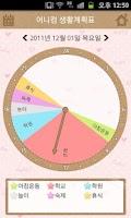 Screenshot of Kids Planning Chart