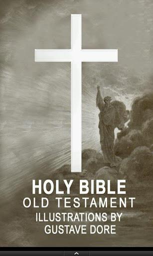 聖書。旧約聖書。
