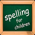 Free Spelling for children APK for Windows 8