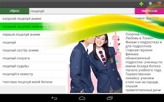 Screenshot of сериалы вконтакте