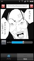 Screenshot of [無料漫画]本当にあった修羅場の漫画 vol.1
