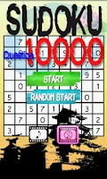 Screenshot of SUDOKU10000