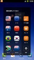 Screenshot of 為替レート じぶん銀行