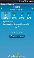 Screenshot of Meteo.gr