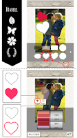 Screenshot of Text&filter Pic editor⇒Pixtage