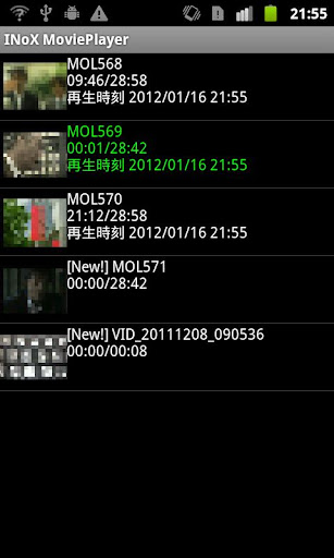 INoX MoviePlayer Trial