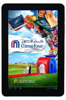 Screenshot of Carrefour Saudi