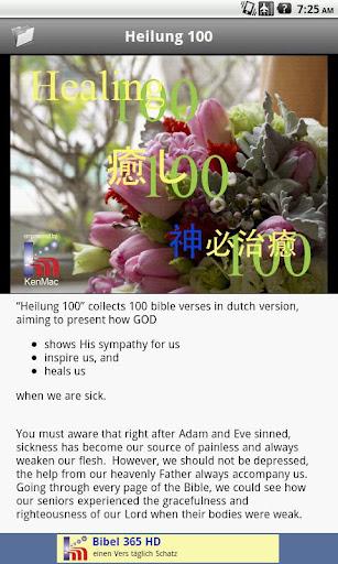 Heilung 100 HD
