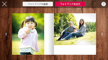 Screenshot of ノハナ(nohana)|毎月1冊無料フォトブック