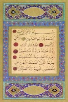 Screenshot of Koran (Quran) FREE