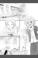 Screenshot of あずきの地!3話(1/4) (無料コミック)