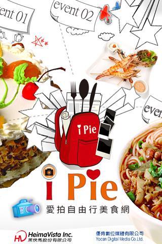 i-Pie自由行美食網