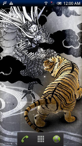 Gold Tiger Dragon II Trial