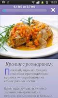 Screenshot of Belonika's Recipes