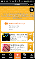 Screenshot of Dek-D Writer App นิยายออนไลน์