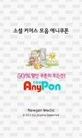 Screenshot of anypon