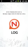 Screenshot of 로그앤 LogN