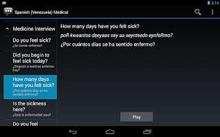 Screenshot of Spanish (Venezuela) Medical