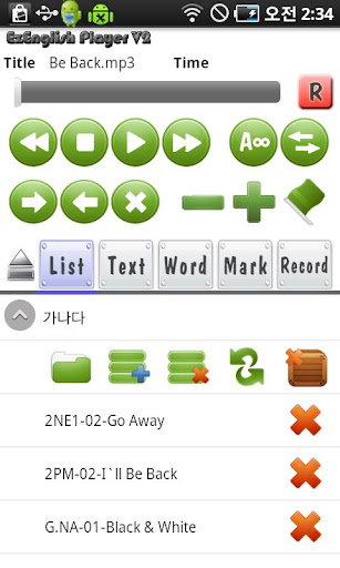 New EzEnglishV2 player free