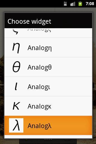 【免費工具App】Analog Clock λ-APP點子