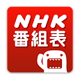 NHK Program Watch APK Version 1.0.3