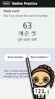 Screenshot of Learn Korean Numbers, Fast!