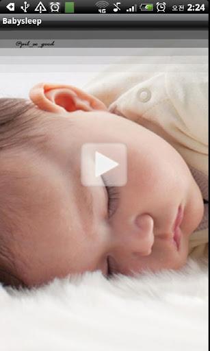 赤ちゃんの睡眠誘導