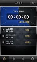 Screenshot of 릴레이타이머 RelayTimer-알람,alarm,녹음