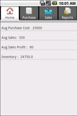 前端銷售系統(POS)標準版