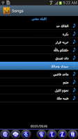 Screenshot of iMazica Free اغاني و عجباني
