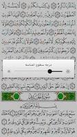 Screenshot of Quran - Mushaf Tajweed