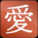 deskArt Chinese