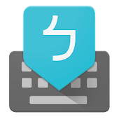 Download Google Zhuyin Input APK to PC
