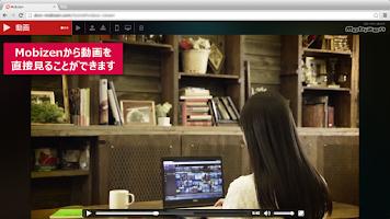 Screenshot of スマートデータリンク Mobizen