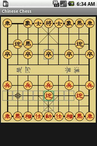 中國象棋 Chinese Chess