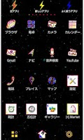 Screenshot of World is Mine for[+]HOMEきせかえ