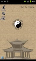Screenshot of Tao Te Ching