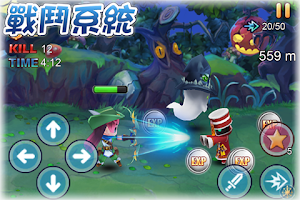 Screenshot of 召喚之光