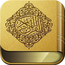 Quran For All (Gold)