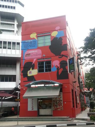 HUB Singapore