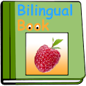 Bilingual Book-AtoZ Fruits icon
